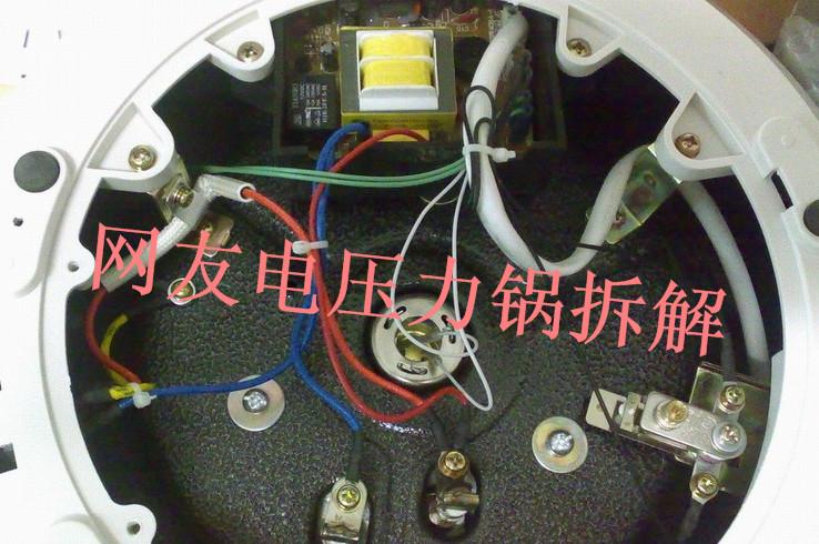 半球电压力锅电路图-27;
